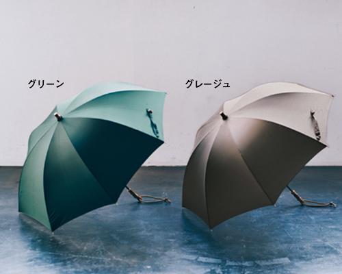 バンブーハンドル軽量晴雨兼用長傘 グリーン・グレージュ/Bon Bon Store