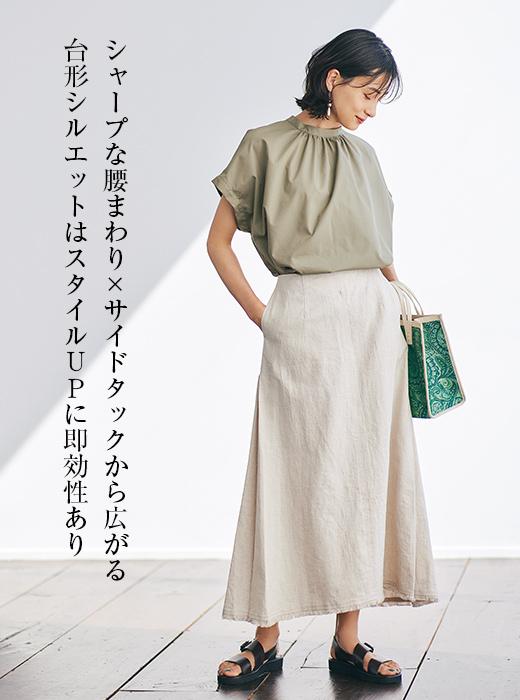 シャープな腰まわり×サイドタックから広がる台形シルエットはスタイルUPに即効性あり 裾フリンジリネンロングスカート/MICA & DEAL