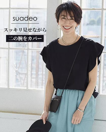 suadeo/【洗える】フレンチフリル袖カットソー/¥9,680