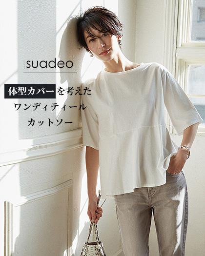 suadeo/【洗える】プレミアム天竺ペプラムカットソー/¥9,900