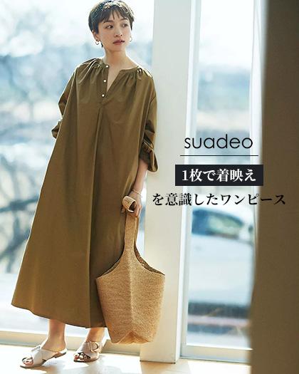 suadeo/【洗える】バンドカラーギャザーワンピース/¥20,900