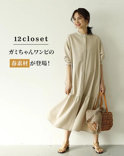 12closet/【石上美津江さんコラボ】【洗える】リネン風切替えギャザーワンピース/¥19,800