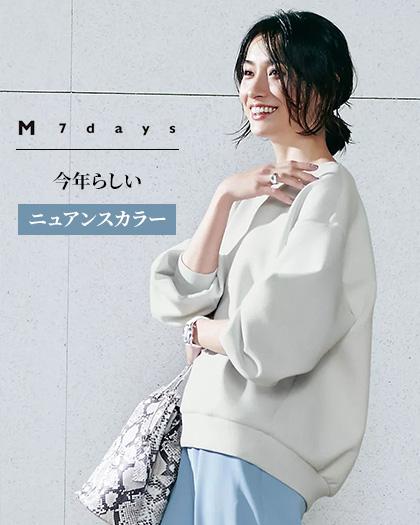 M7days/【編集部と考えました!】きれいめスウェット/¥10,450