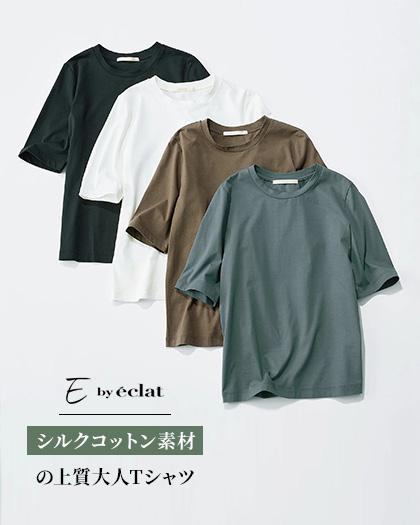 E by eclat/大人五分袖Tシャツ/¥9,900