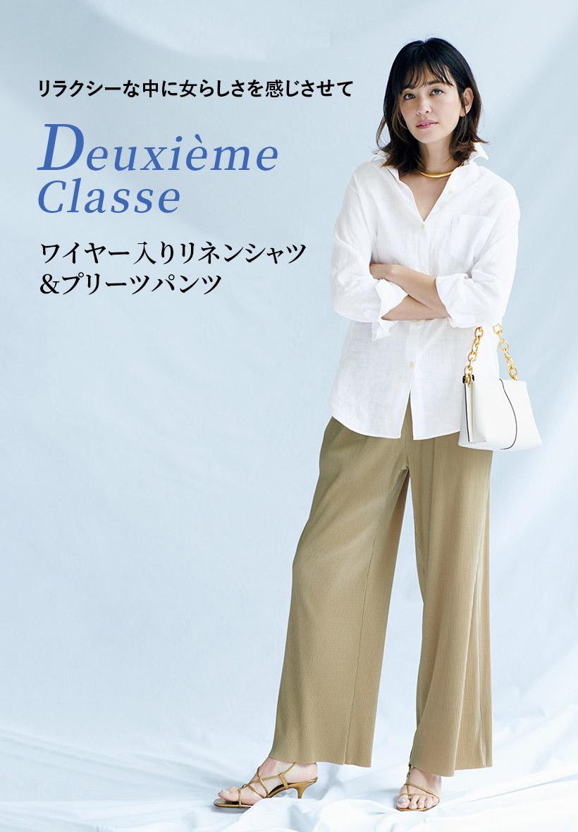 リラクシーな中に女らしさを感じさせて Deuxième Classe ワイヤー入りリネンシャツ&プリーツパンツ