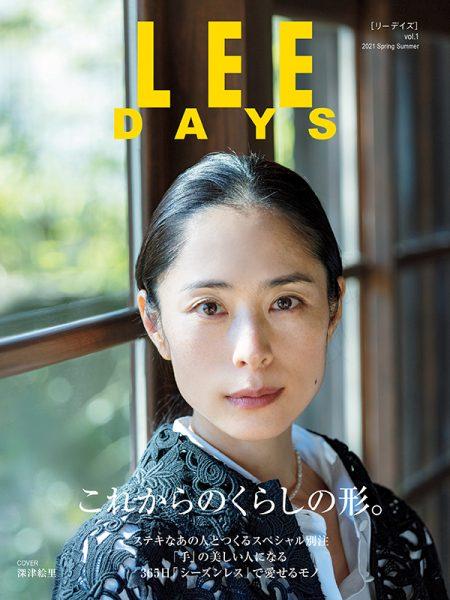 LEE DAYS vol.1