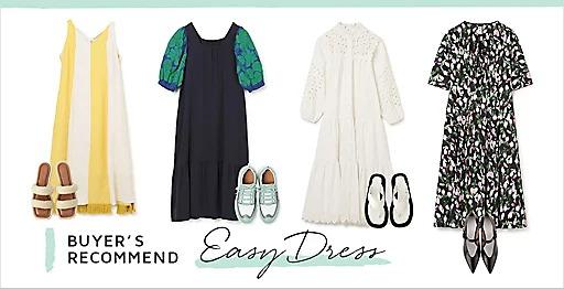 """今""""EasyDress""""が欲しい!バイヤーおすすめワンピースBUYER'S RECOMMEND【EASY DRESS】"""