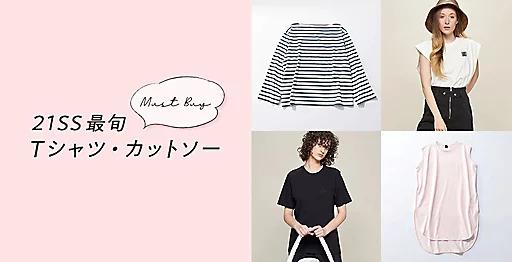 """21SS最旬""""MUSTBUY"""" Tシャツ・カットソー"""