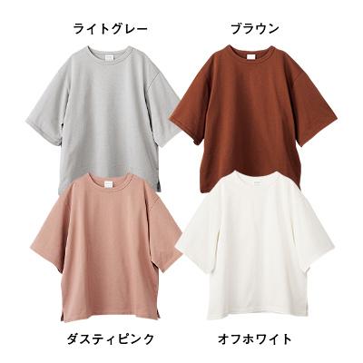 ボックスシルエットTシャツ ライトグレー、ブラウン、ダスティピンク、オフホワイト/12closet