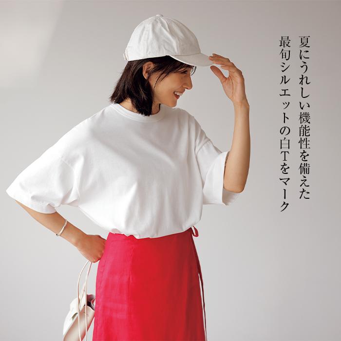 夏にうれしい機能性を備えた最旬シルエットの白Tをマーク N.O.R.C by the line マルチファンクションTシャツ/N.O.R.C
