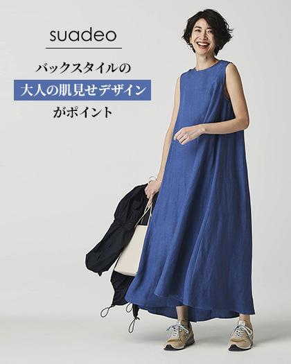 suadeo/【洗える】バックタックフレアワンピース/¥22,000