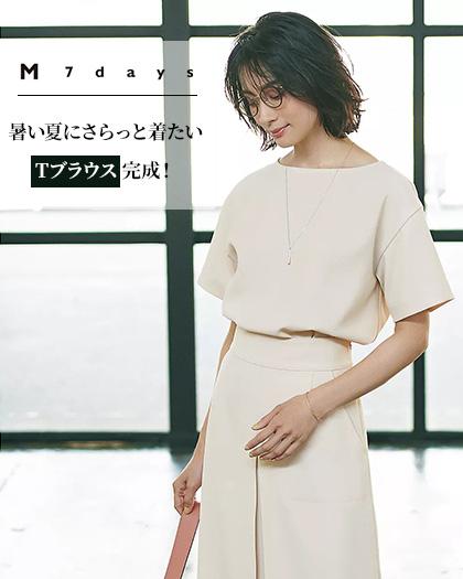 M7days/ドライタッチTブラウス/¥12,100