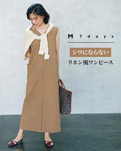 M7days/とろみリネン風ワンピース/¥20,900