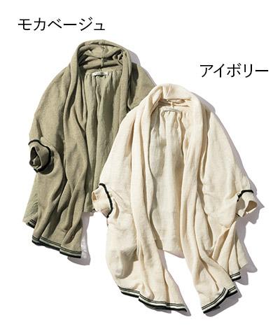 池田奈加子×Vlas Blomme リネンシルクニットケープ