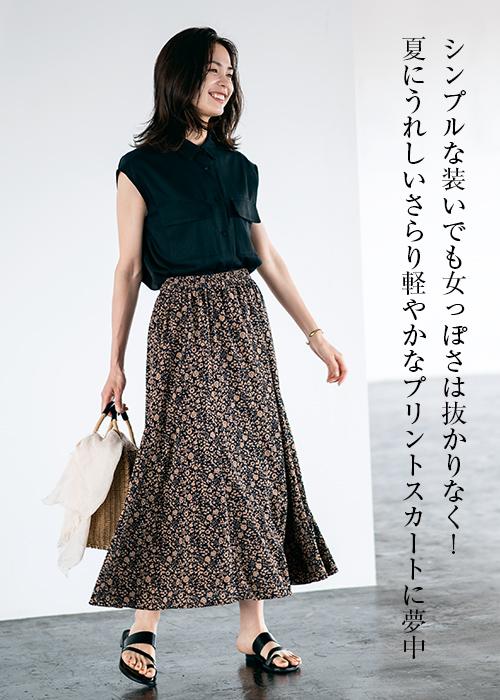 シンプルな装いでも女っぽさは抜かりなく!夏にうれしいさらり軽やかなプリントスカートに夢中 小花柄フレアスカート/12closet