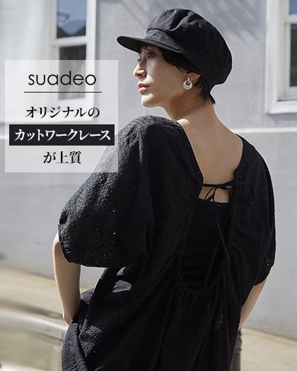 suadeo/【ne Quittez pas】コラボ カットワークブラウス/¥22,000