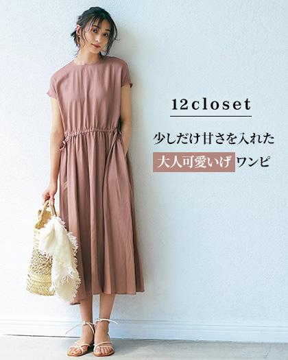 12closet/【洗える】ウエストギャザーワンピース/¥18,700