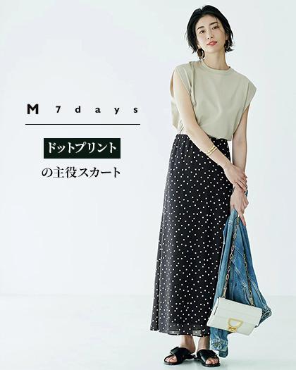 M7days/ドットナロースカート/¥17,600