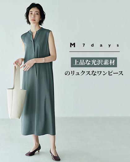 M7days/バンドカラーノースリーブワンピース/¥19,800