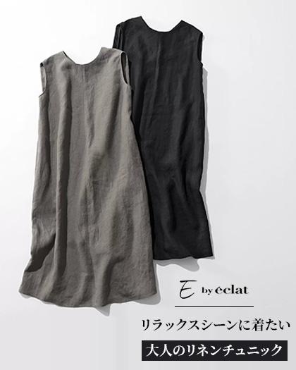 E by eclat/リネンノースリーブチュニック/¥19,800