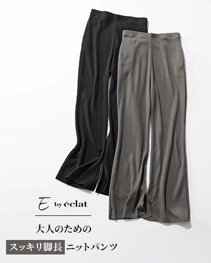 E by eclat/リブニットパンツ/¥17,600