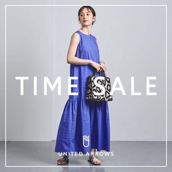 MAX60%OFF【UNITED ARROWS】週末限定タイムセール