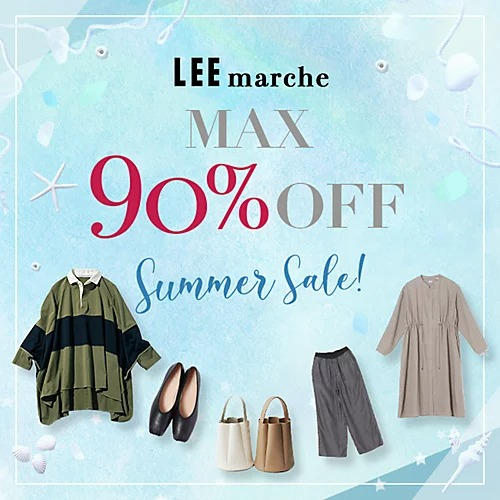 LEEマルシェMAX90%OFF Summer Sale!