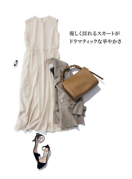 優しく揺れるスカートがドラマティックな華やかさ