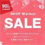 """<span class=""""title"""">SHOP Marisol SALE 2021夏 Marisol掲載品や人気アイテムがプライスダウン!マリソル特集</span>"""