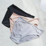 """<span class=""""title"""">【まもなく終了!】8月2日はパンツの日♡下着を買い替えよう!今だけ期間限定セール開催中!#バイヤーコレ買い part1</span>"""