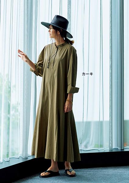 GALLARDAGALANTE「秋色夏素材」の主役服5 いつもの着こなしをリフレッシュ! エクラ9月号2021年特集