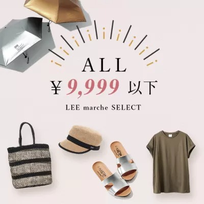 ALL¥9,999 以下LEE marche SELECT