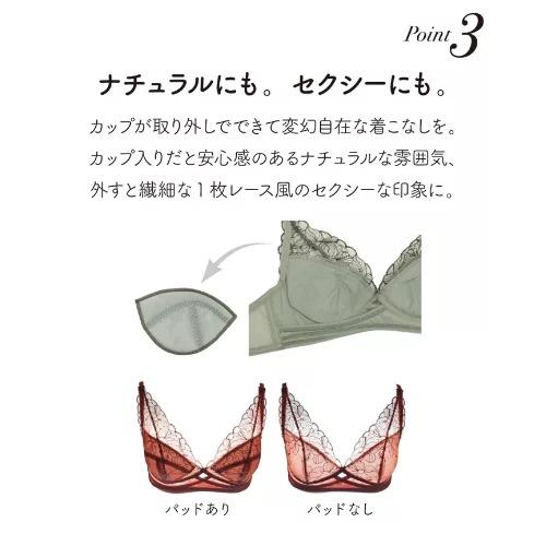 Chut!INTIMATES/【ノンワイヤー】 クロスフィットブラ (C302)/¥4,950 →¥3,465(税込)(30%OFF)point3