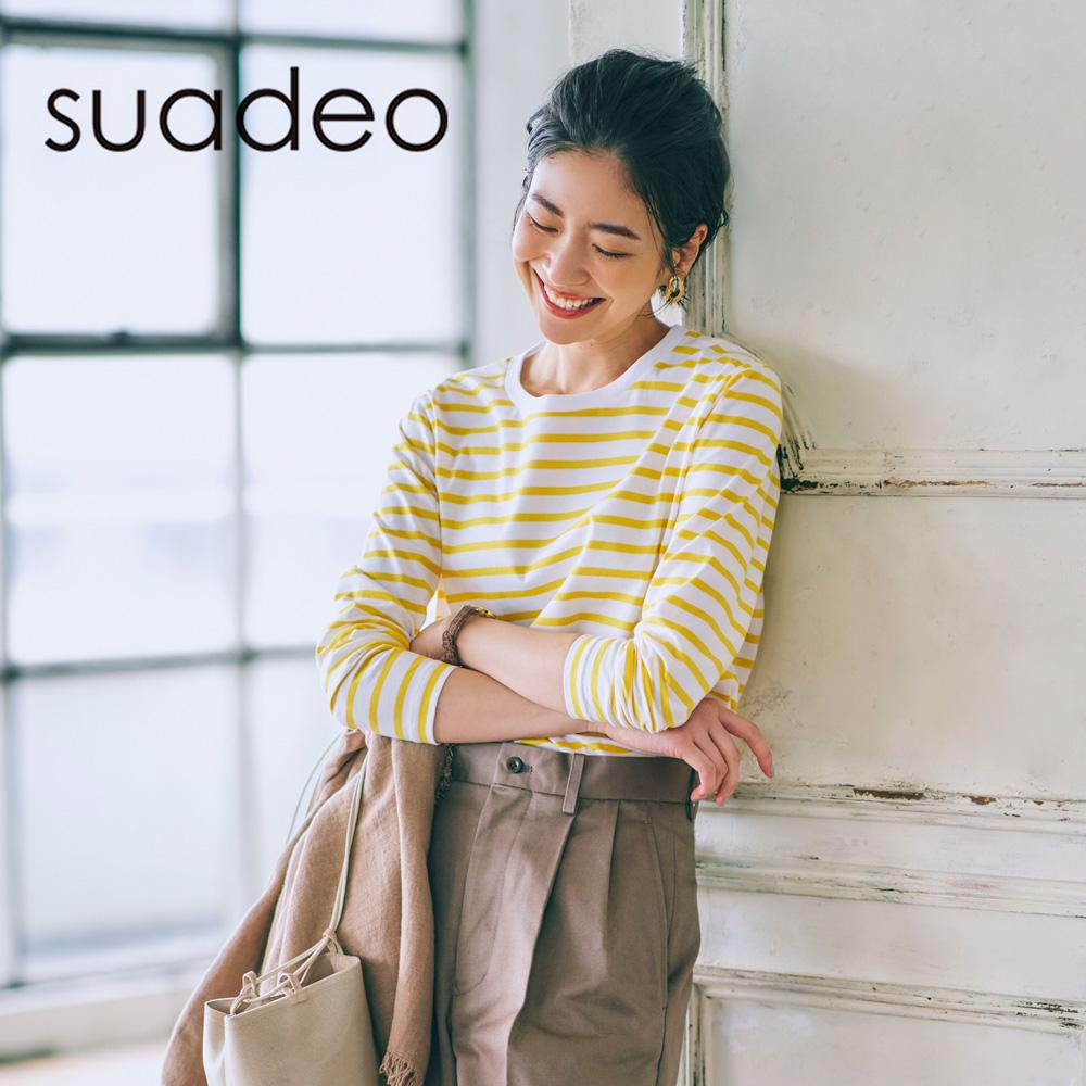 今秋服を買うなら「着心地にこだわったsuadeo」で