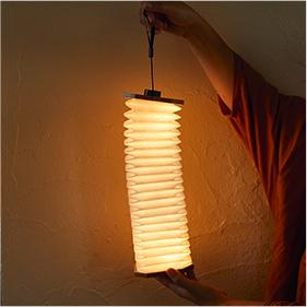 Gingko Design (ギンコーデザイン)/アコーディオンランプ/ポイント/暖色系の光