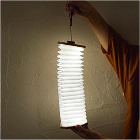 Gingko Design (ギンコーデザイン)/アコーディオンランプ/ポイント/寒色系の光