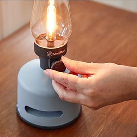 MoriMori(モリモリ) /MoriMori LED ランタンスピーカー S/ポイント/ダイアルを回して調光