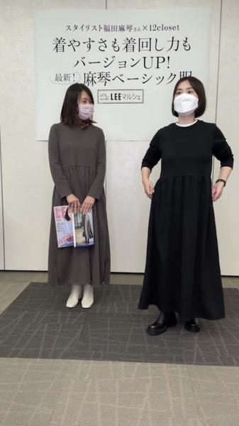 【福田麻琴さん×12closetコラボ】インスタご紹介アイテムPick Up!