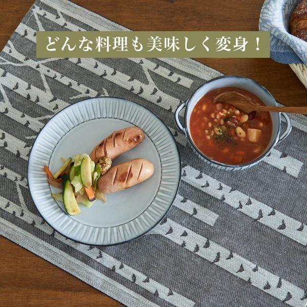 西海陶器 霧鎬(SAIKAI EDITION)6号皿 / ¥3,080