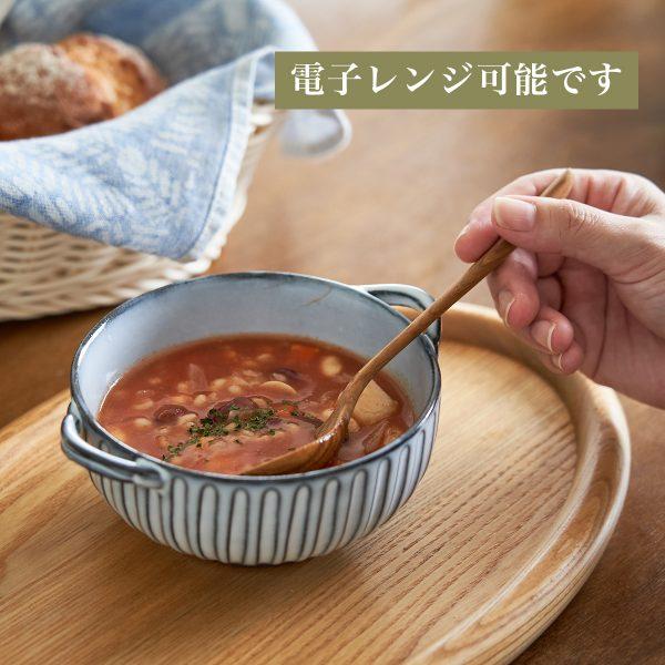 西海陶器 霧鎬(SAIKAI EDITION)耳付きスープ椀 / ¥3,080