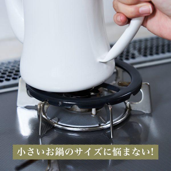 富士ホーロー 琺瑯五徳 / ¥1,320