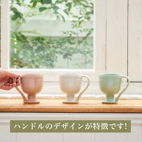 富士ホーロー king mug / ¥2,400